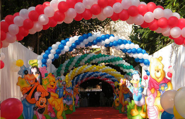 Balloon Entry Gate