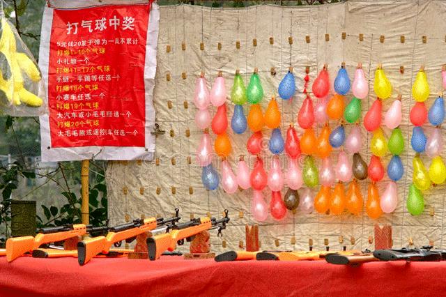 Balloon Shooting